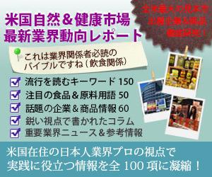 banner_report2013_2014
